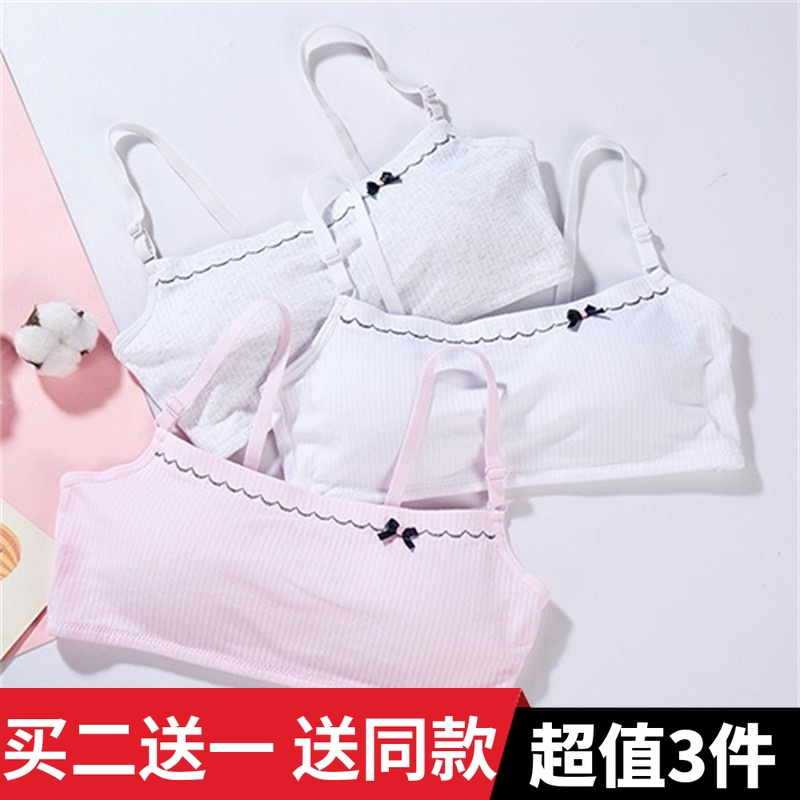 Middle school and university childrens pure cotton girls underwear developing period bra without steel ring sports vest