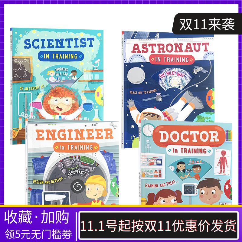 英文原版进口绘本 STEM知识百科绘本4册 Astronaut/Scientist/Engineer/Doctor in Training 儿童启蒙平装科普活动游戏书 亲子互动