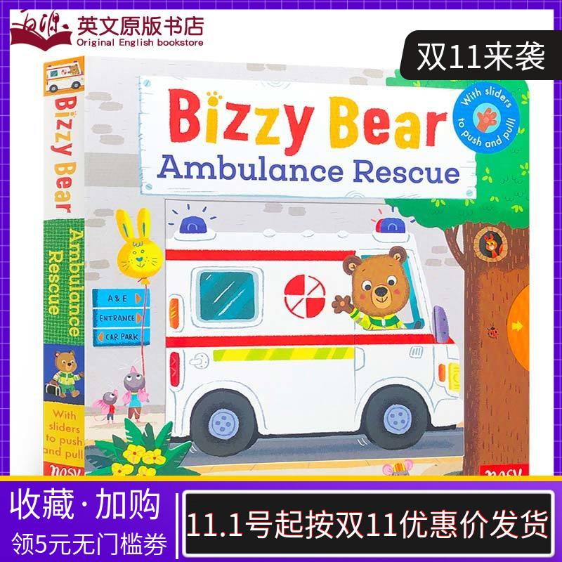 进口英文原版绘本 小熊很忙系列 Bizzy Bear Ambulance Rescue 救护车救援 儿童启蒙机关操作纸板玩具书 锻炼动手能力 0-4-6岁