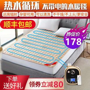 颂爱水暖毯电热毯安全无辐射家用双人水循环床垫水电褥子水热毯单价格