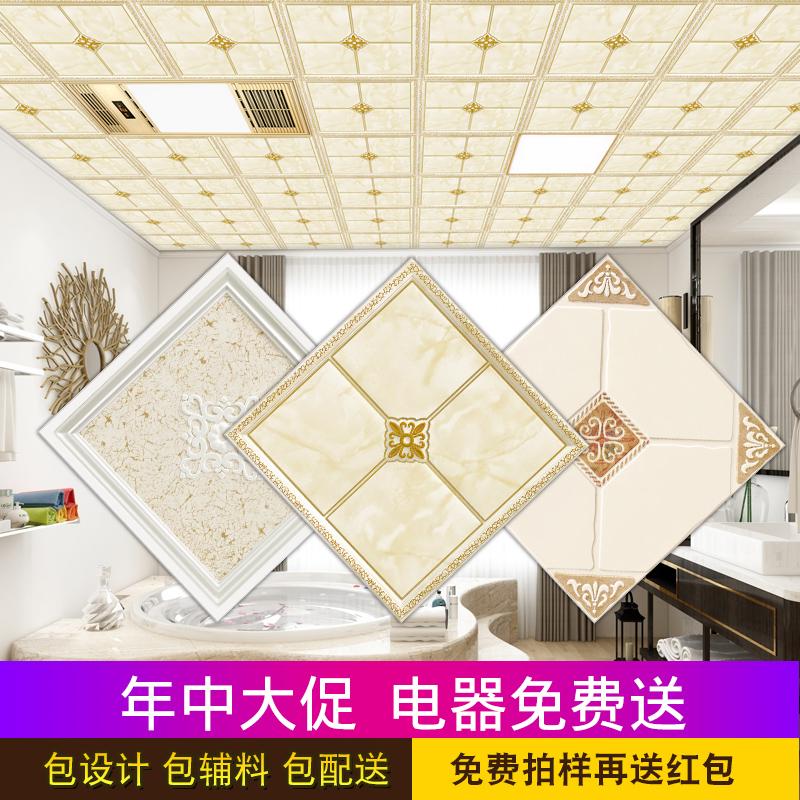 集成吊顶铝扣板厨房卫生间吊顶扣板阳台客厅抗油污天花板加厚材料