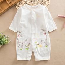 夏季婴儿纯棉纱布哈衣吸汗透气夏天宝宝长袖连体衣两用档爬服衣服