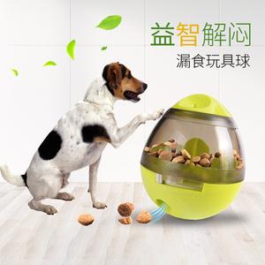 狗狗玩具漏食球解闷神器不倒翁自己玩耐咬益智慢食猫咪玩宠物用品
