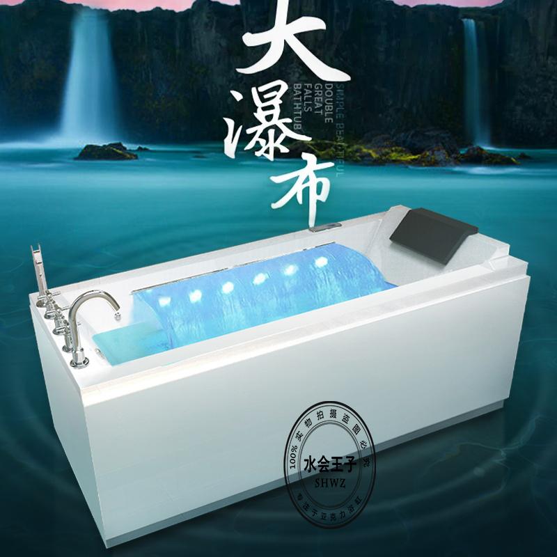 Серфинг массаж домашняя взрослая маленькая квартира автономный интерьер Акриловая ванна Термостатическое отопление 1,4 метра - 1,8 метра