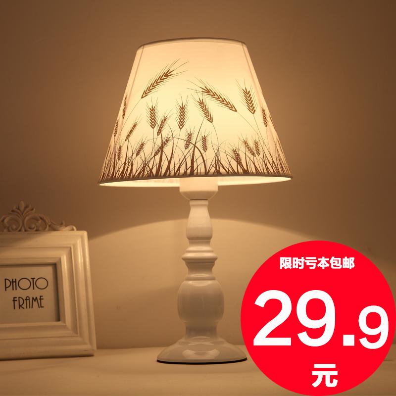 床头台灯现代简约卧室书房温馨学习护眼书桌看书调光遥控装饰台灯