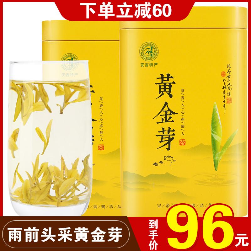 Белый чай Анжи Артикул 601639316506