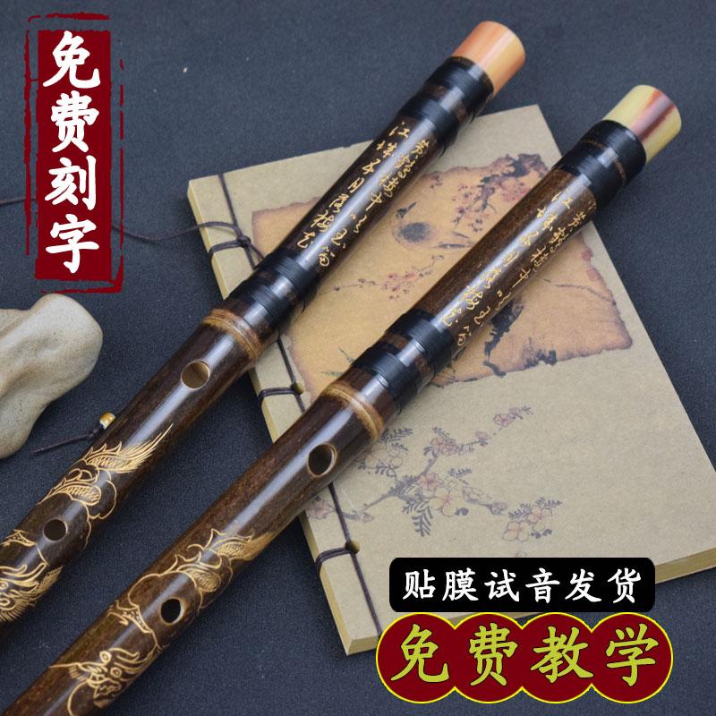 玉屏紫笛子初学者学生成人零基础入门演奏级乐器专业高档古风横笛
