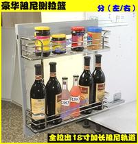 不锈钢调味拉篮瓶架阻尼滑轨304柜体侧拉篮200150精品厨房橱柜