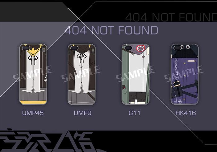 g11手机壳