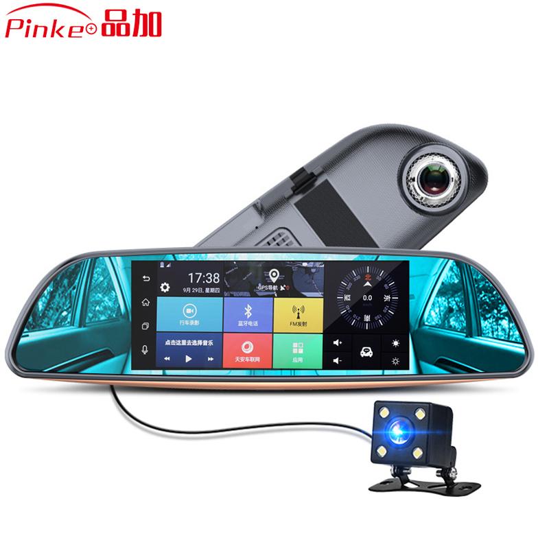 品加智能後視鏡高清行車記錄儀電子狗藍牙聲控導航倒車影像一體機