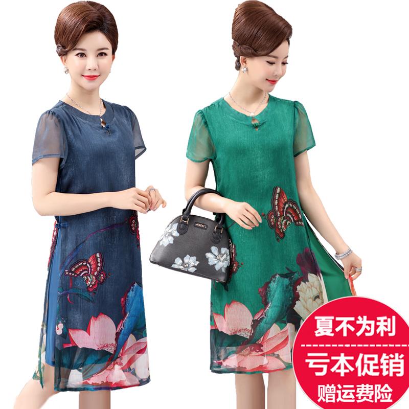 中老年女装夏装裙子妈妈装夏季连衣裙短袖中年妇女中长款雪纺裙潮