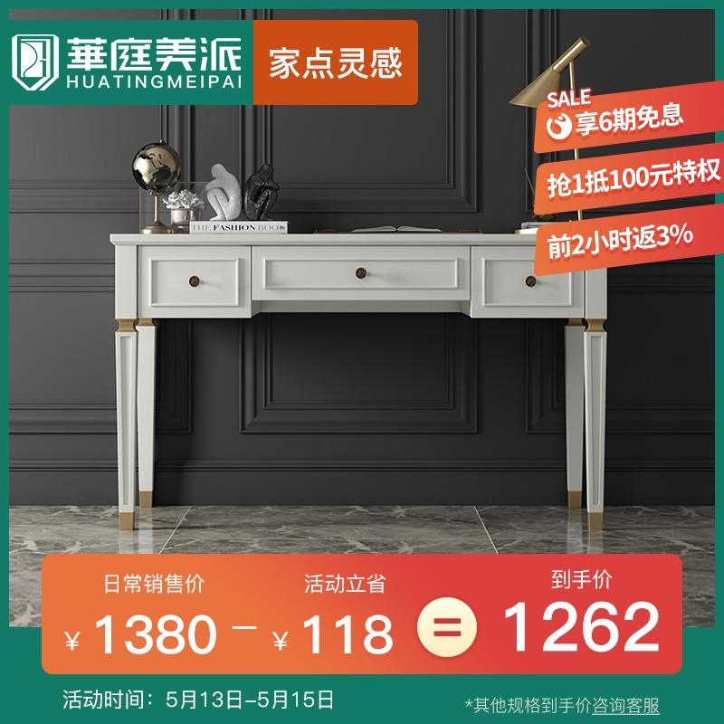 Детские столы и стулья Артикул 615078880917