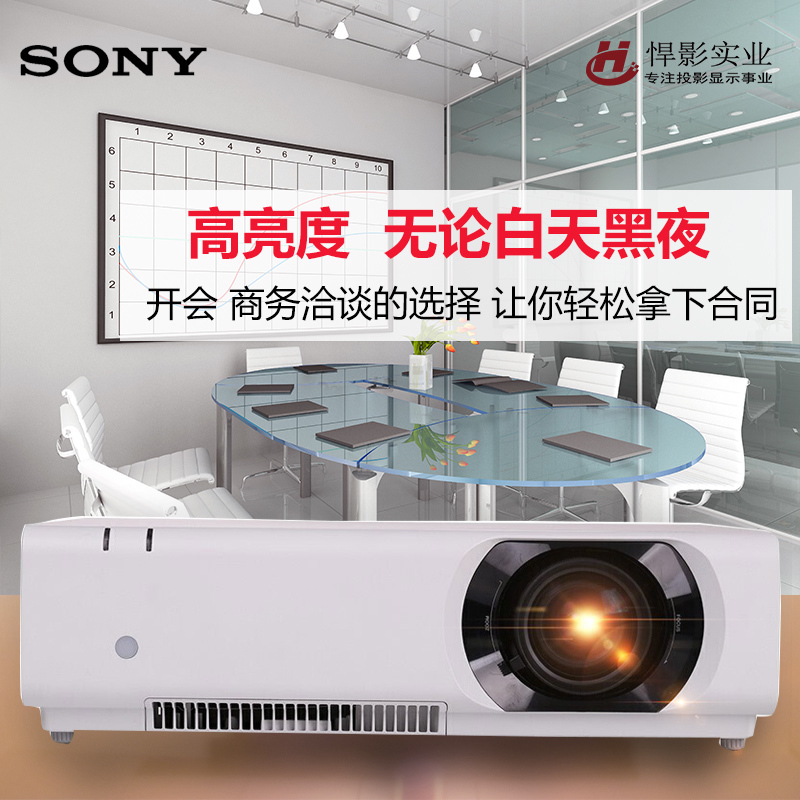 Sony vpl-ch373 projector business office 5000 lumens 1920 * 1200 high definition high brightness projection looking for customer service price can be excellent