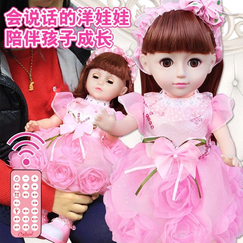 超�逗逗智能娃娃���f�的娃娃���υ�仿真公主巴比洋娃娃女孩玩具