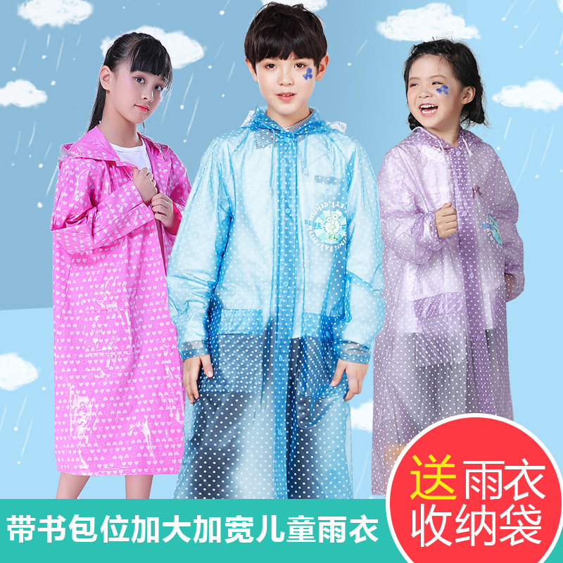 90-140cm childrens raincoat 4-6 boys and girls 3-5 school 7 childrens raincoat with schoolbag