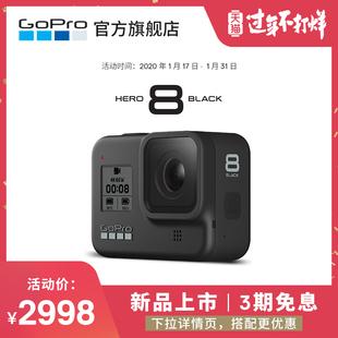 GoPro HERO8 BLACK 运动相机vlog高清4K防抖防水摄像机数码相机图片