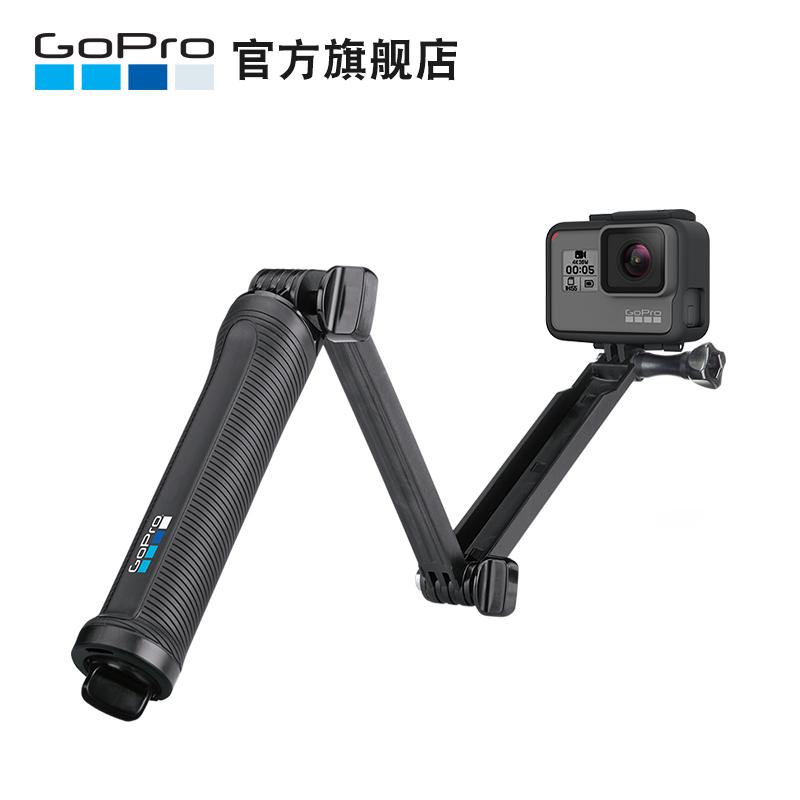 GoPro 3-Way(三向)手柄摇臂或三脚角架自拍杆