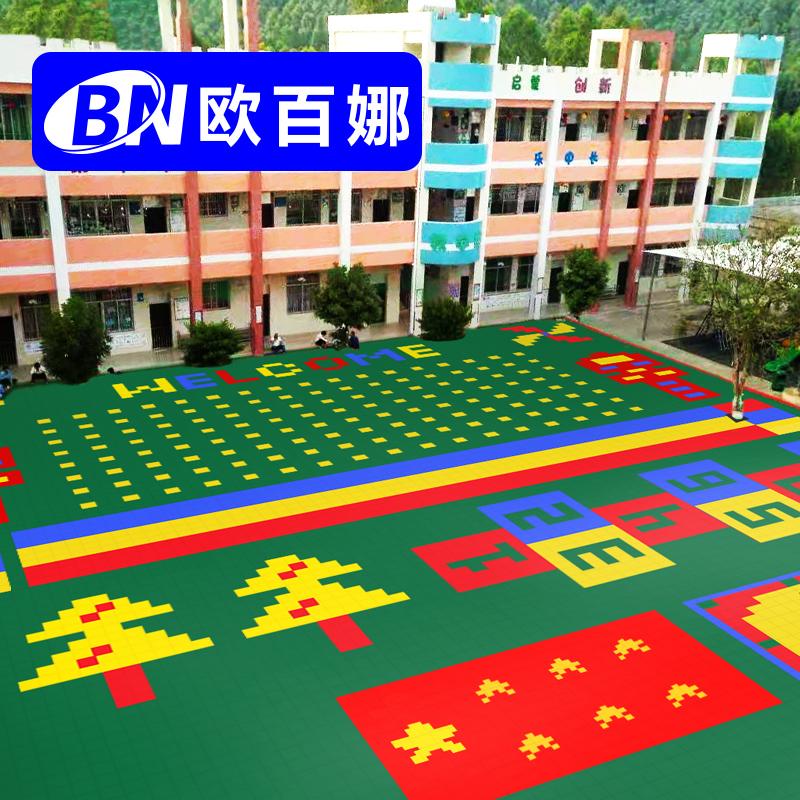 Oubaina suspended floor outdoor kindergarten splicing floor mat outdoor basketball court suspended assembled sports floor