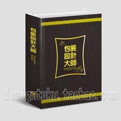 包装纸盒刀版图矢量素材 包装袋设计刀模图 盒子展开图立体结构图