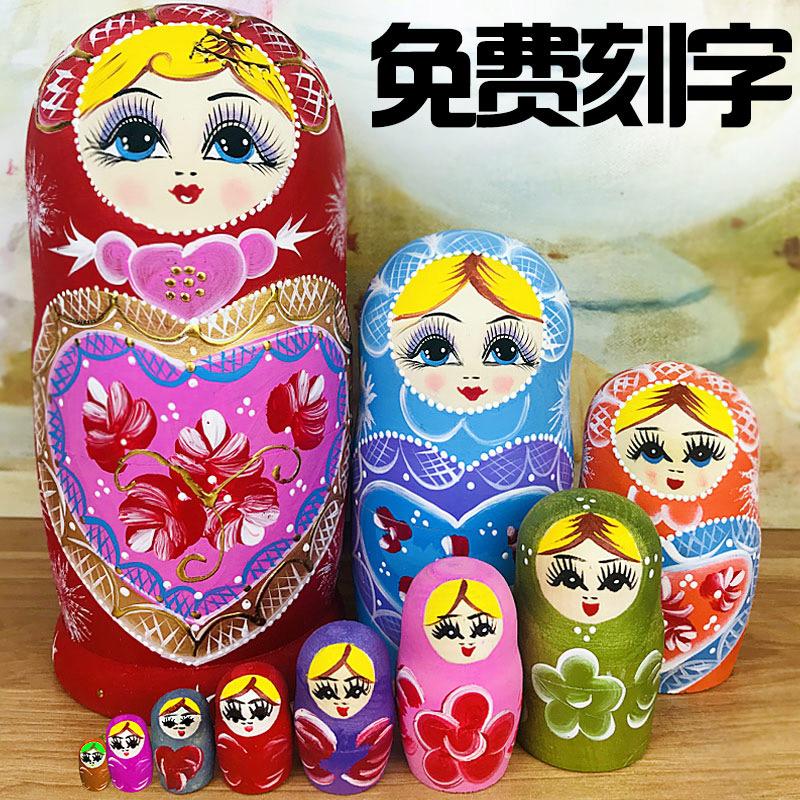 正品俄罗斯特色10层套娃中国风创意节日礼物木质另售15层玩具清仓
