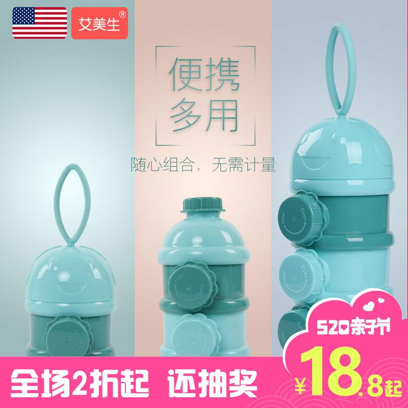 Сухое молоко коробка портативный из сухое молоко порошок портативный коробка мини сухое молоко упаковка моделььный коробка ребенок ребенок сухое молоко сетка