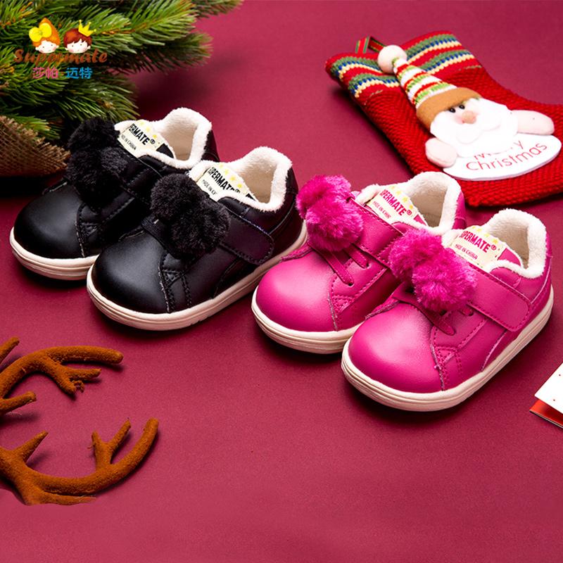 秋冬季宝宝加绒学步鞋防滑软底棉鞋