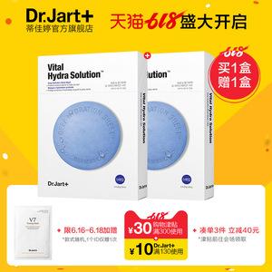 领10元券购买dr.jart+蒂佳婷补水蓝丸5片面膜