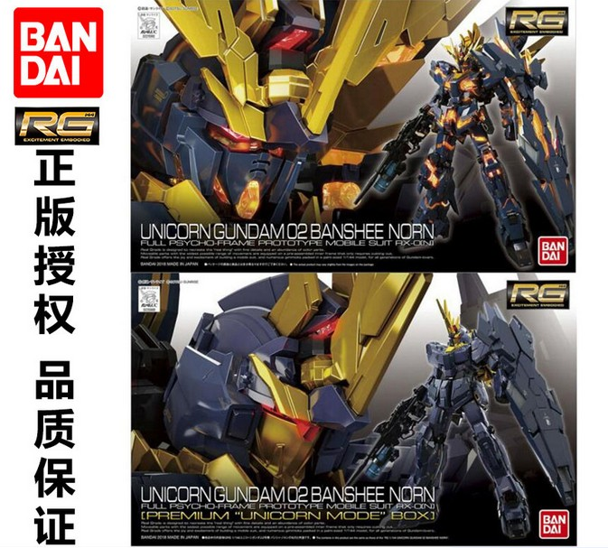 Assembly model RG 1144 Unicorn up to 27 in stock