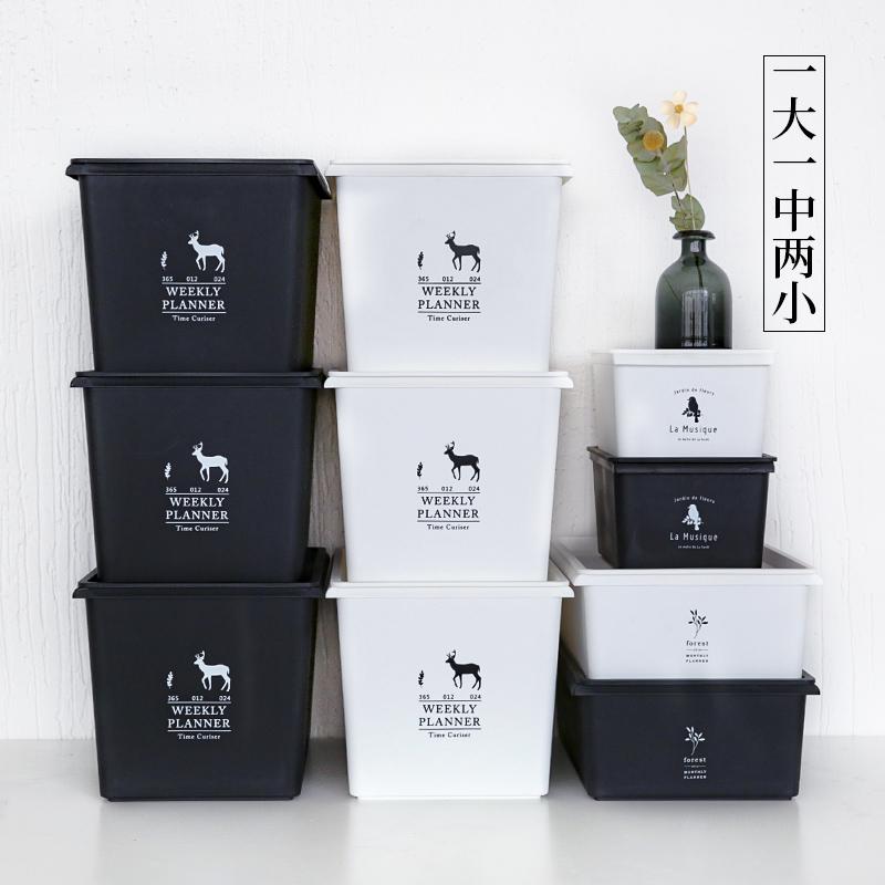 聚可爱 原创简约有盖塑料收纳盒玩具整理箱杂物衣服收纳箱4个套装