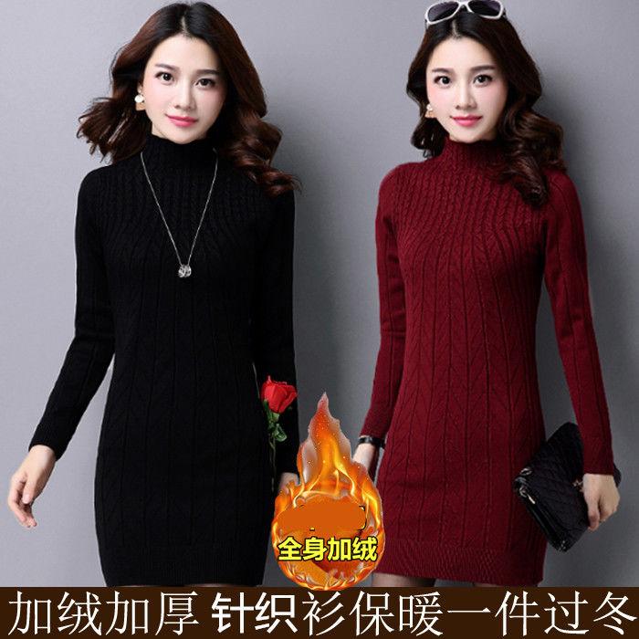 加絨加厚韓版秋冬季針織連衣裙中長款包臀半高領修身打底衫毛衣女