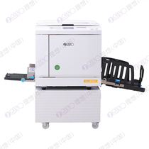 Ideal RISO SF5231C high speed digital plate making full automatic stencil printing integrated speed printing machine