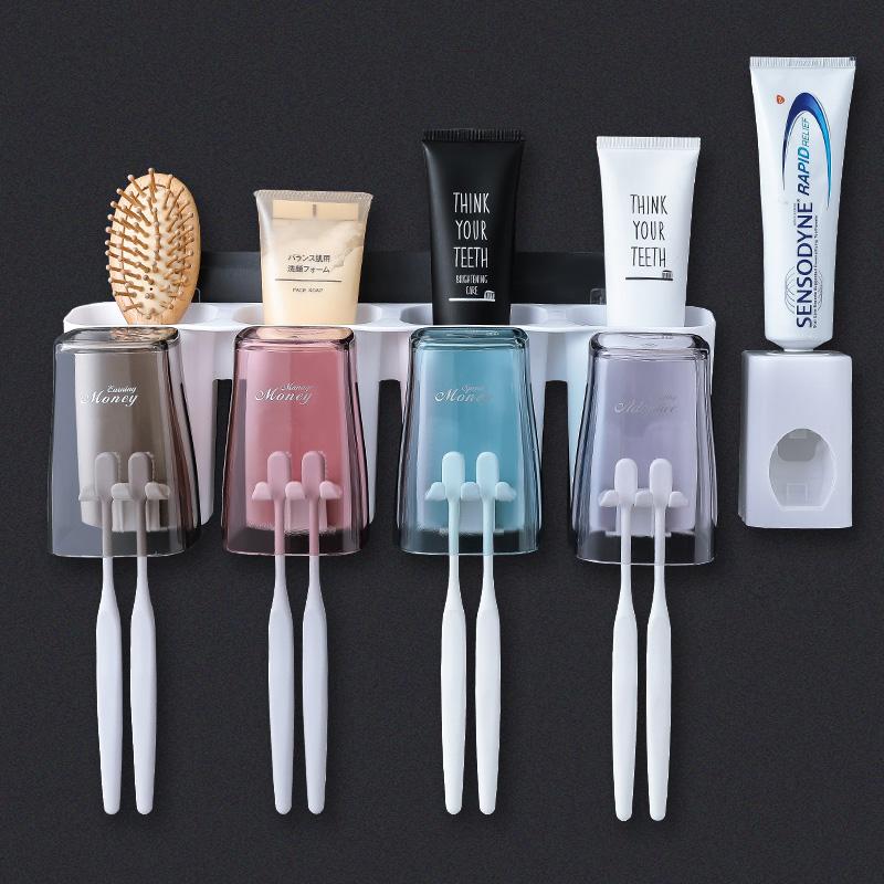 牙刷置物架卫生间牙刷架套装免打孔刷牙杯挂墙式四口之家牙具架,可领取3元天猫优惠券