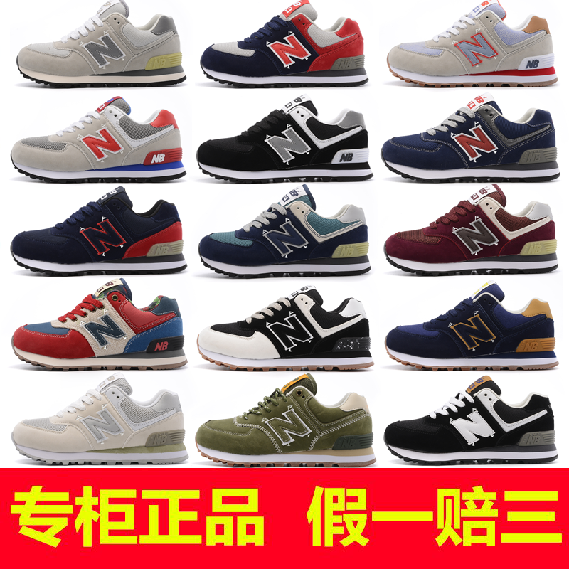 Haoxin brunskey authentic mens shoes fall / winter 2020 new NB womens shoes nprlon new brunskey running shoes