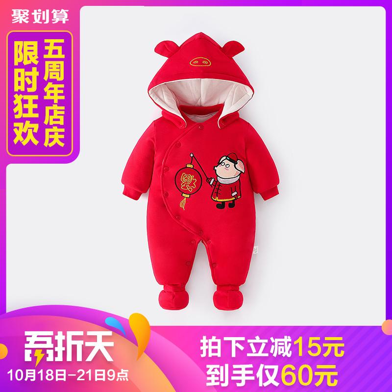 Одежда для младенцев Артикул 602727485475