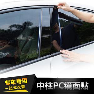 19-21款丰田全新RAV4/荣放新卡罗拉雷凌改装专用PC黑色镜面中柱贴