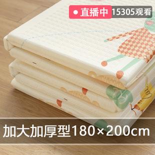 宝宝爬行垫加厚款 地垫婴儿家用加厚整张爬爬垫可折叠儿童无味拼接