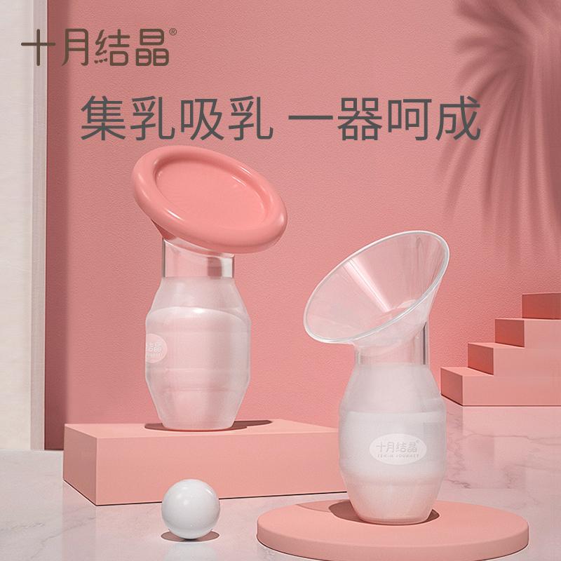 Товары для сцеживания грудного молока Артикул 564912119773