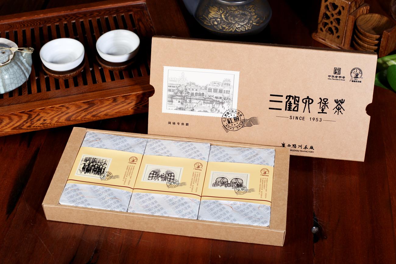 三鹤2012年特级六堡茶砖[清心承韵]礼盒装250g*3广西特产黑茶