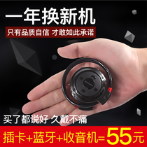 Sports Bluetooth headset headset wireless plug-in card not in ear running with MP3 radio FM integrated