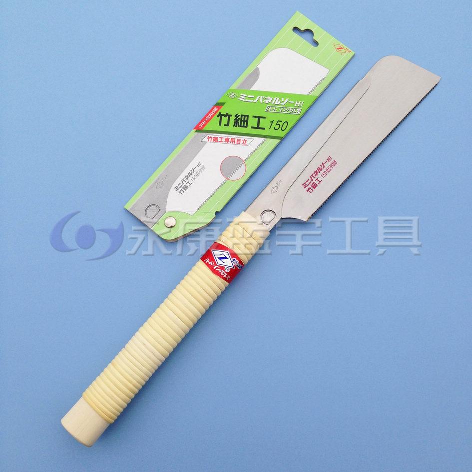 Япония Окада увидел Z бренд бамбук ремесло клип назад видел H-150 бамбук обработки ручная работа Пила бамбуковая пила