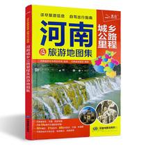 收藏礼品送人北京旅游地图走进孔庙和国子监辉煌中国老北京风情清华大学北京大学中国人民大学北京手绘地图