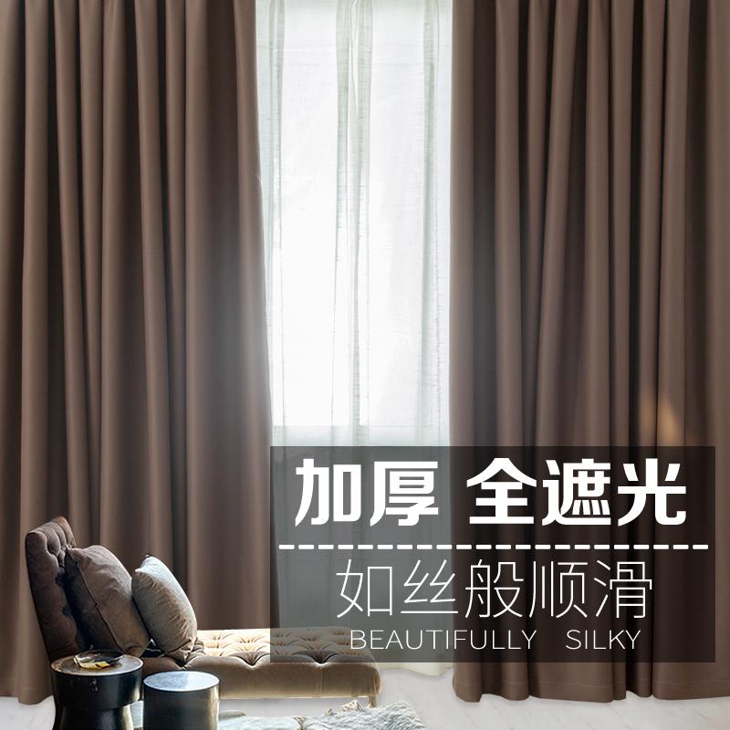 全遮光加厚纯色简约现代窗帘布料10月16日最新优惠