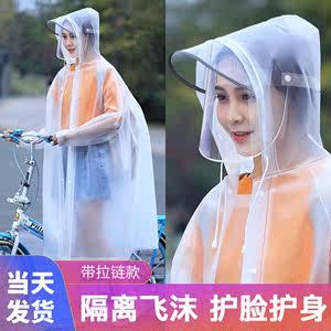 长款全身单人男女士连体加厚雨衣