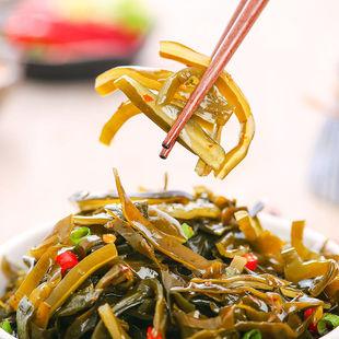 姑香海带丝开袋即食香辣麻辣味零食海藻小包装下饭菜 10袋*70克