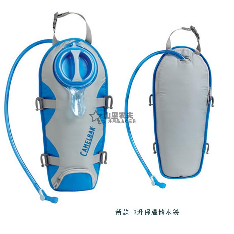 Туристические чайники / Мешки и рюкзаки для воды Артикул 572804411668
