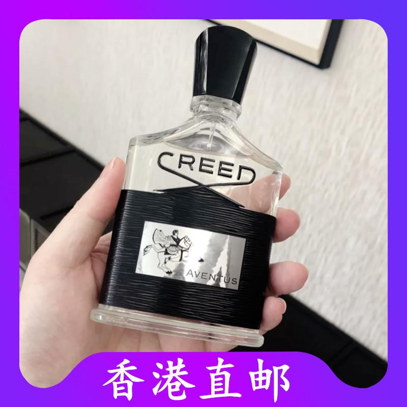 Creed信仰银色山泉拿破仑之水成功男女士香水持久淡香爱尔兰100ml