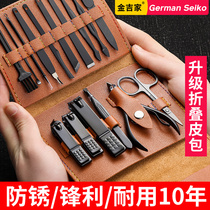 德國指甲剪刃套裝工具高端高檔剪指鉗家用手修腳男士專用專業套盒