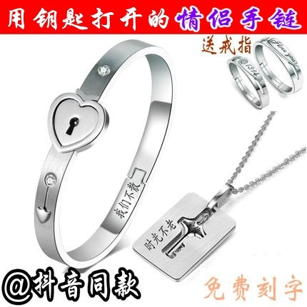 Sterling Silver Bracelet key Bracelet recommended Bracelet Heart lock chain with senior Necklace concentric pair of lettering concentric lock