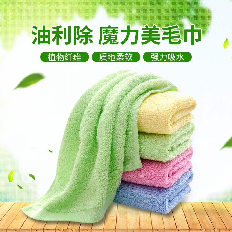 Magic beauty health beauty beauty private towel childrens towel face towel