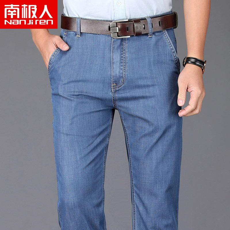 Southern modal cotton summer thin light color mens jeans loose straight work wear resistant versatile pants